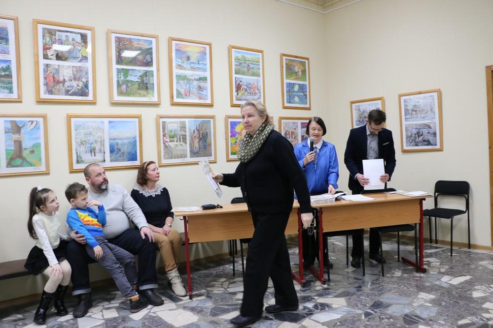 Московский конкурс искусства