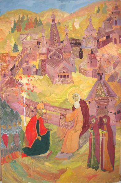 «Преподобный Сергий Радонежский благословляет Дмитрия Донского на битву»