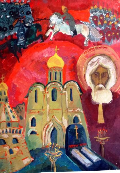 «Симонов монастырь»
