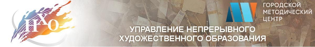 http://cnho.ru/wp-content/uploads/cropped-cnho.jpg